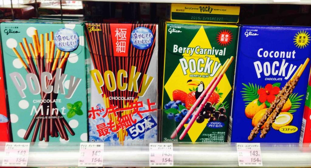 Pocky Sticks