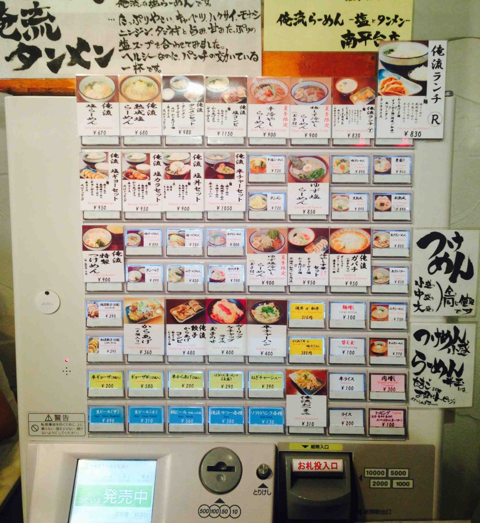 food vending
