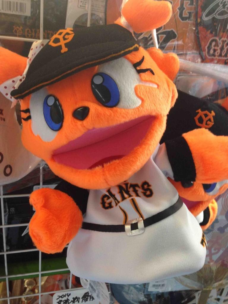 Japanese Baseball Mascot