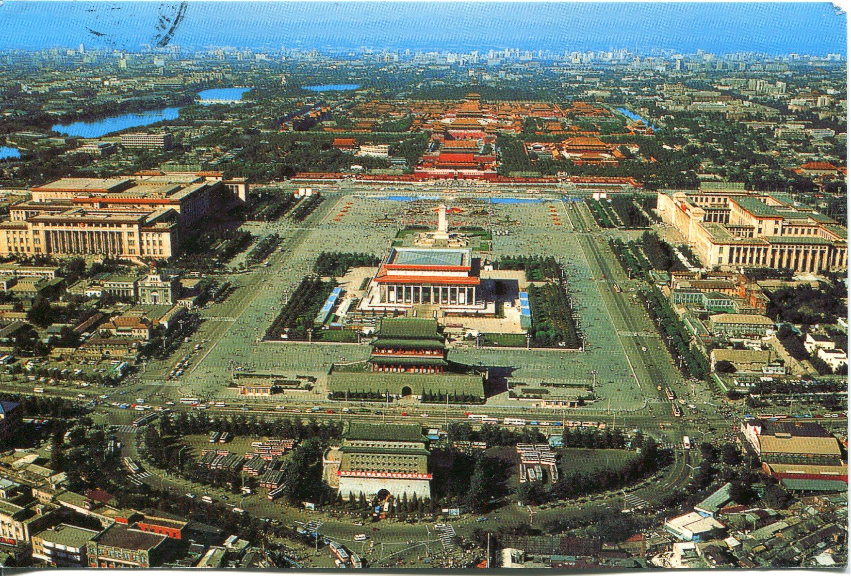china-tiananmen-square-aerial
